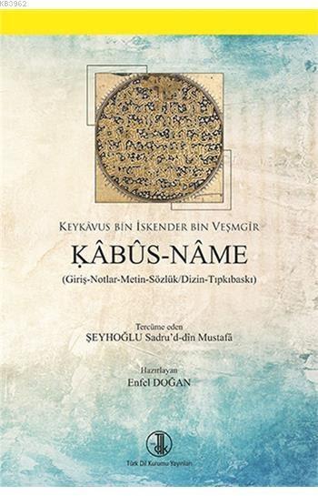 Kabus-name