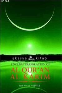 English Translation of Al-Quran Al-Karim
