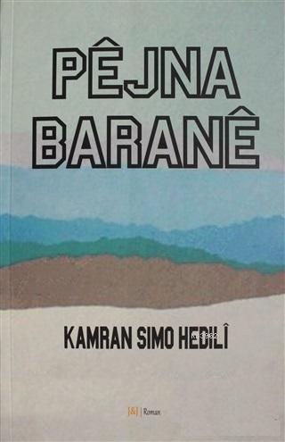 Pejna Barane