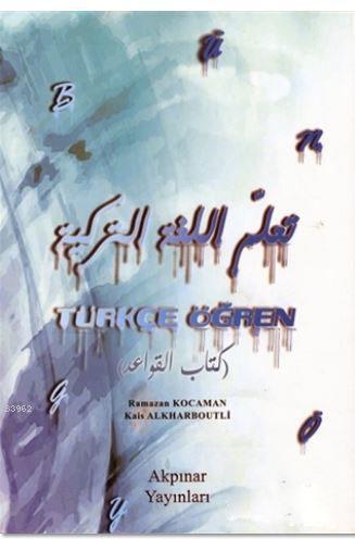 Türkçe Öğren; Araplar İçin Türkçe