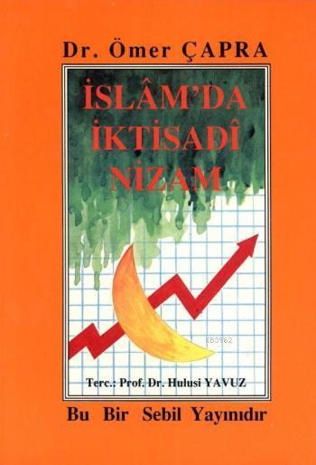 İslam'da İktisadi Nizam