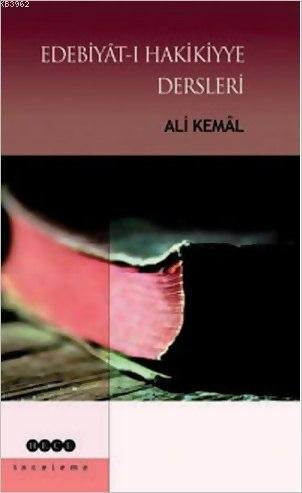 Edebiyat-ı Hakikiyye Dersleri