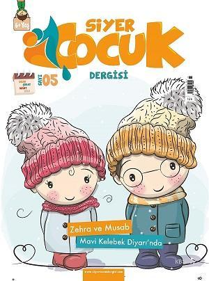 Siyer Çocuk Dergisi - 5. Sayı