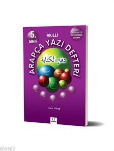 5. Sınıf Arapça Yazı Defteri