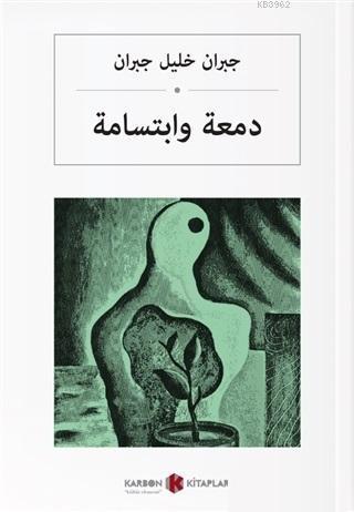 Gözyaşı ve Kahkaha (Arapça)