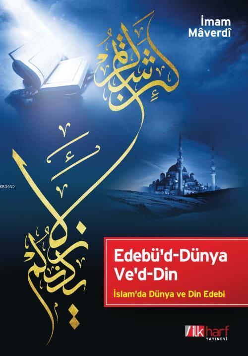Edebü'd-Dünya Ve'd-Din; İslam'da Dünya ve Din Edebi