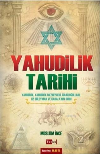 Yahudilik Tarihi; Yahudilik, Yahudilik Mezhepleri, İsrailoüulları, Hz.Süleyman ve Kabala'nın Sırrı