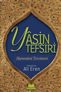 Yasin Tefsiri; Hammami Tercümesi