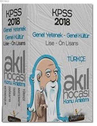 2018 KPSS Lise Ön Lisans Türkçe Akıl Hocası Konu Anlatımı Modüler Set 5 Kitap