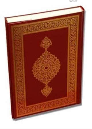 Kur'an-ı Kerim (Büyük Boy) Ali El Kari İmlası