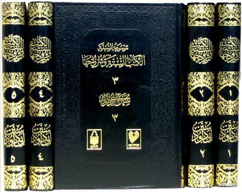 Sünen-i Ebî Davud; (5 cilt, tamamı Arapça)