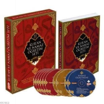 Kur'an ve Namaz Öğretim Seti-10 VCD