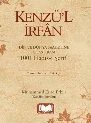 Kenzü'l İrfan; Din ve Dünya Saadetine Ulaştıran 1001 Hadis-i Şerif