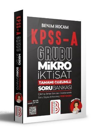 KPSS A Makro İktisat Video Ders Notları