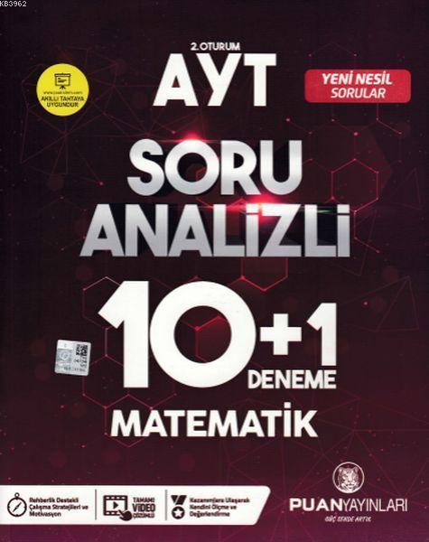 Puan Yayınları AYT Matematik Soru Analizli 10+1 Deneme Puan