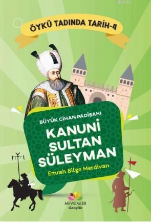 Kanuni Sultan Süleyman; Büyük Cihan Padişahı