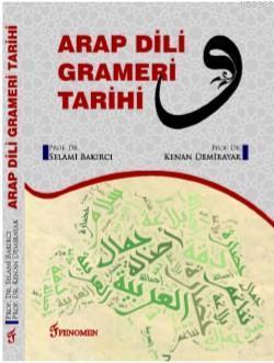 Arap Dili Gramer Tarihi