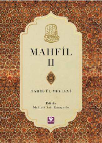 Mahfil 2