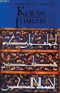 Kur'an İlimleri