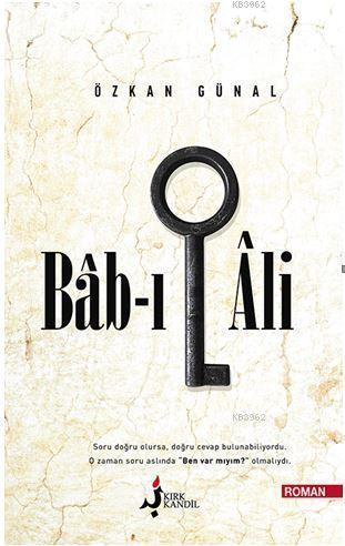 Bâb- Âli