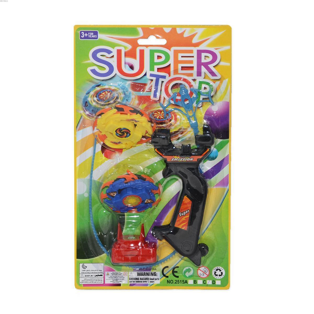 Super Top Kartelalı 2'li Bayblade