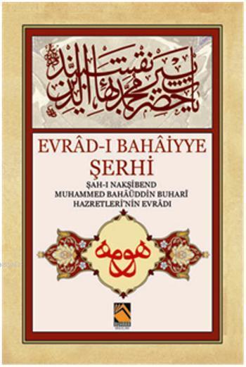 Evrad-ı Bahaiyye Şerhi