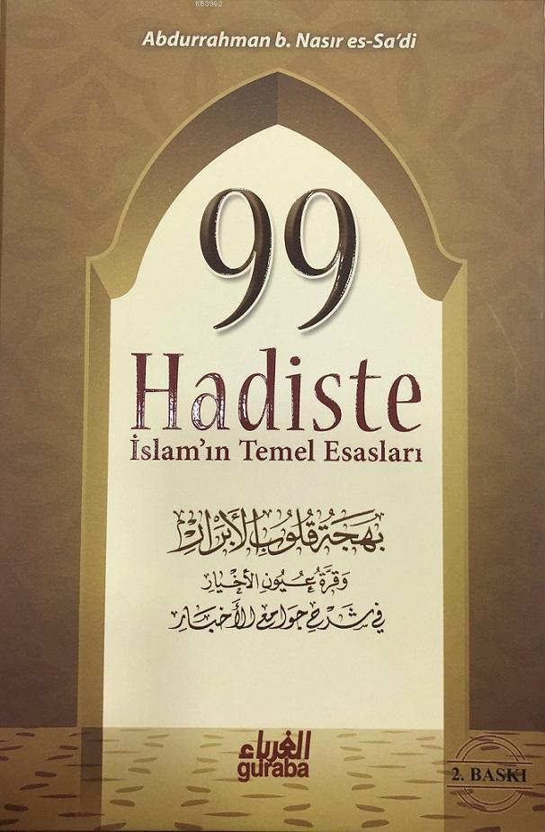 99 Hadiste İslam'ın Temel Esasları