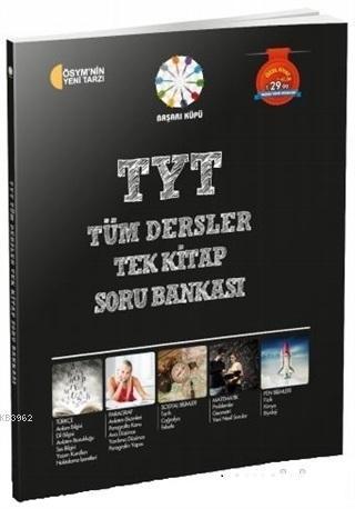 TYT Tüm Dersler Tek Kitap Soru Bankası