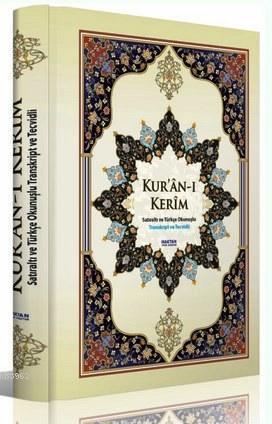 Kur'an-ı Kerim - Satır Arası Türkçe Okunuşlu (Kod:H-31, Cami Boy)