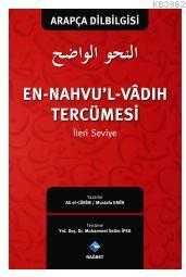 En-Nahvu'l Vadıh Tercümesi-2 *Arapça Dilbilgisi *İleri Seviye
