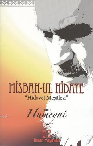 Misbah-ul Hidaye;