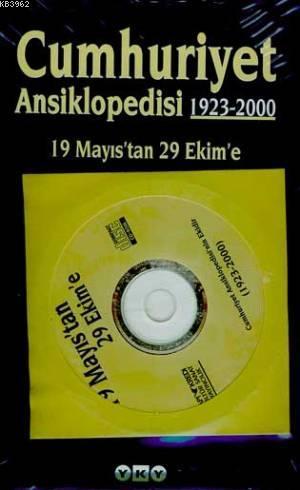 Cumhuriyet Ansiklopedisi (kutu İçinde 4 Cilt + Cd-rom)