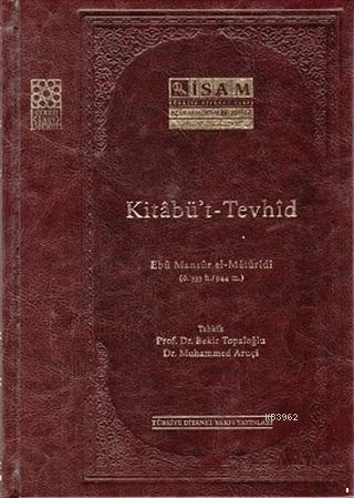 Kitabü't - Tevhid (Arapça)