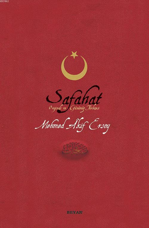 Safahat; Orijinali ve Günümüz Türkçesi
