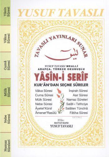 Yasin-i Şerif Kur'an'dan Seçme Sureler (Cep Boy) (C35); Arapça-Türkçe Okunuşlu