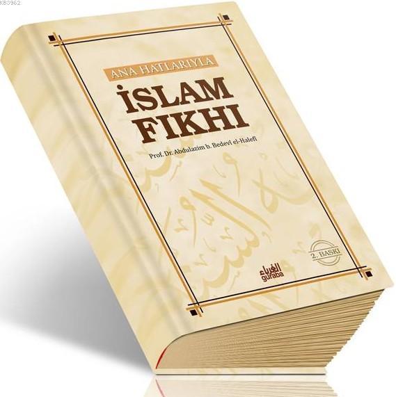 İslam Fıkhı