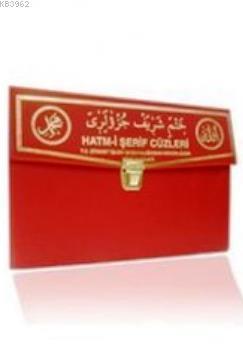 Kur'an-ı Kerim 30 Cüz Hatim Seti (Çanta Boy-Çantalı-Kırmızı Kapak Kod: 130)