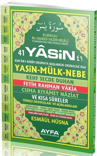 41 Yasin (Ayfa-052, Rahle Boy, Türkçeli, Sert Kapaklı)