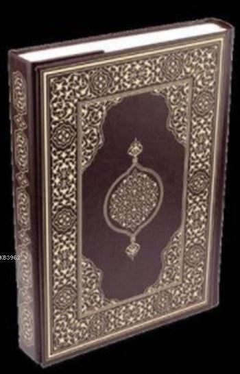 Kur'an-ı Kerim Orta Boy (Ciltli); (Suni Deri Cilt Safir - Kabartmalı - Kahverengi)