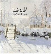 Elhan-ı Şita; Türkçeden İslam'a Giriş