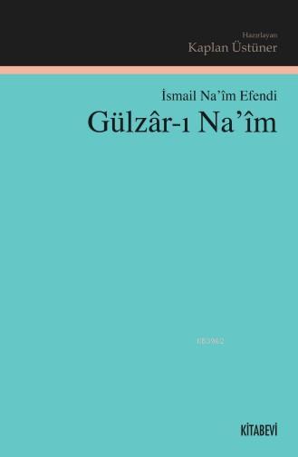 Gülzar-ı Naim