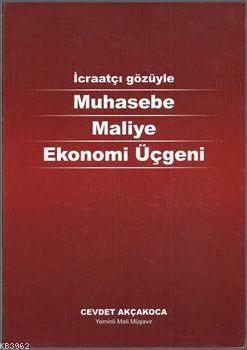 Muhasebe Maliye Ekonomi Üçgeni