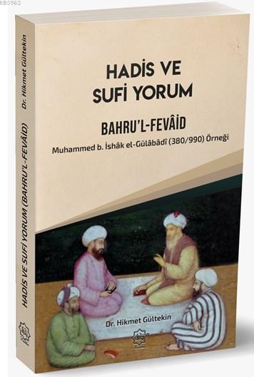 Hadis Ve Sufi Yorum Bahrul Fevaid