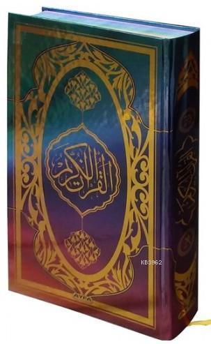 Kuran-ı Kerim (Mühürlü Rahle Boy Renkli Gökkuşağı); (Kod:Ayfa305)