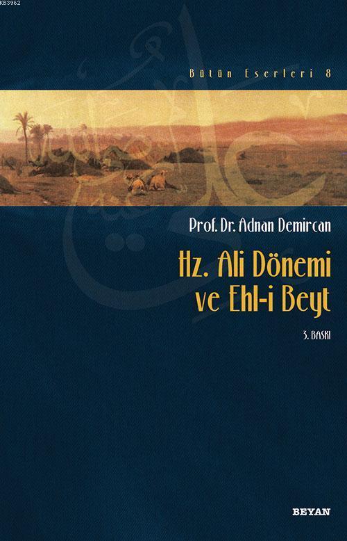 Hz. Ali Dönemi ve Ehli Beyt