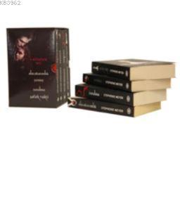 Alacakaranlık Serisi 4 Kitaplık Set