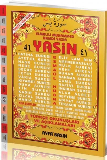 41 Yasin (Ayfa-011, Orta Boy, Sert Kapaklı, Fihristli, Türkçeli)
