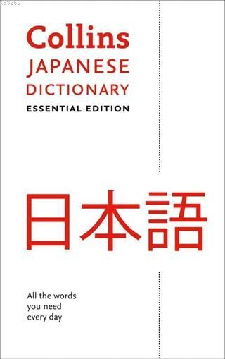 Collins Japanese Dictionary -Essential Edition-