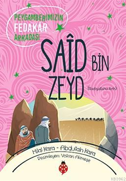 Said Bin Zeyd