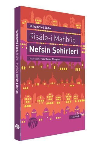 Risale-i Mahbub Nefsin Şehirleri